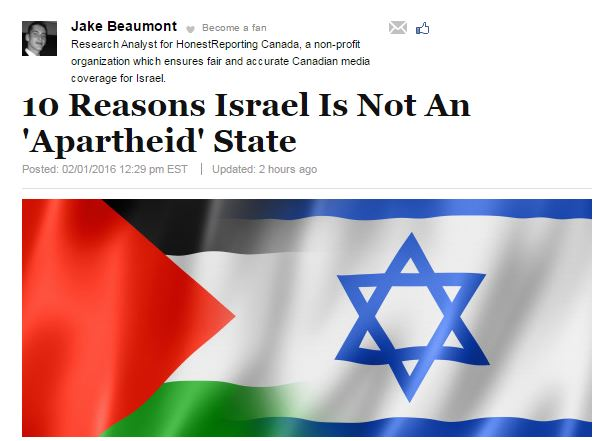 """HRC in Huffington Post: """"10 Reasons Israel Is Not An 'Apartheid' State"""""""