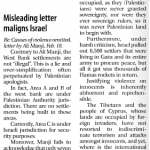 In The Liberal, HRC Refutes Misleading Letter That Maligned Israel