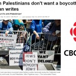 On CBC News, HRC Asserts that Even Palestinians Don't Want a Boycott of Israel
