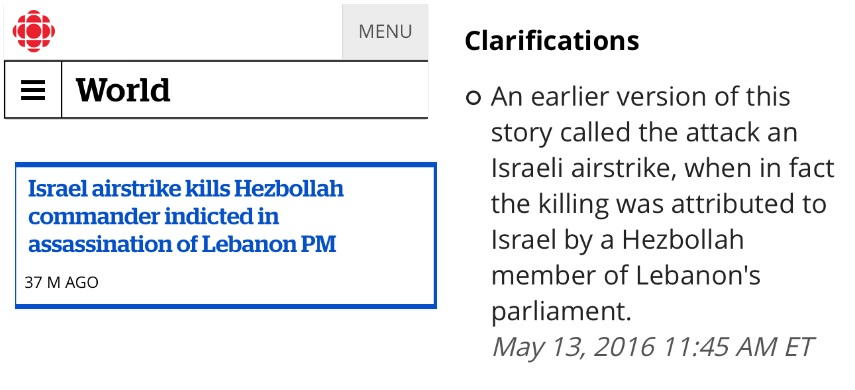 CBC Blames Israel For Hezbollah Chief's Killing, Retracts Report After HRC Complaint