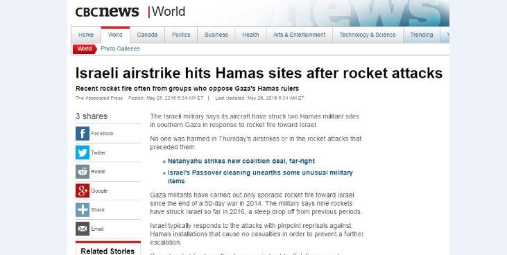 CBC Acknowledges Hamas Rocket Attacks After HRC Complaint