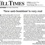 """The New Anti-Semitism is Very Real"" Says HRC in Hill Times"