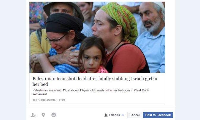 Globe and Mail Headline Sanitizes Palestinian Terror of Israeli Teen