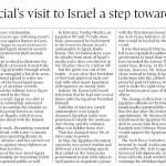 Globe Reporter Omits Israel's Concerns of Arab Peace Initiative
