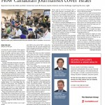 "Worth Reading: Canadian Jewish News Article ""How Canadian Journalists Cover Israel"""