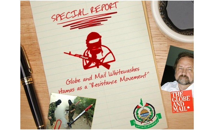 """Globe Reporter Claims Hamas is a """"Resistance"""" Movement & Implies Israel Wants War with Hamas"""