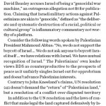 HRC Condemns BDS in Hamilton Spectator