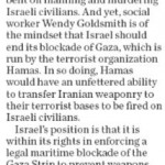 In London Free Press, HRC Defends Israeli Blockade of Hamas-Run Gaza