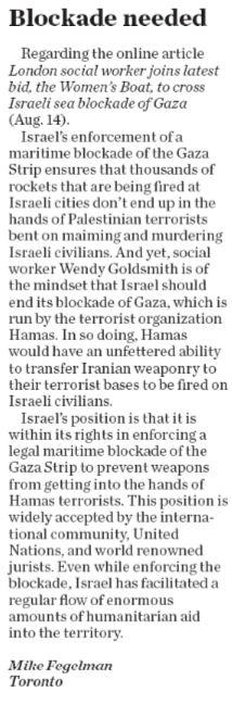 In London Free Press, HRC Defends Israeli Blockade of Hamas-Run Gaza