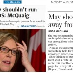 UPDATED: Star Columnist Linda McQuaig Defends BDS in Smear Attack Against Israel