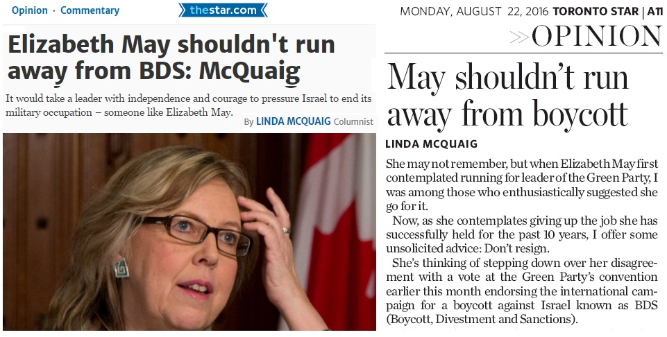 Star Columnist Linda McQuaig Defends BDS in Smear Attack Against Israel