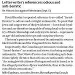 "HRC in the Hamilton Spectator: ""Letter Writer's Reference is Odious and Anti-Semitic"""