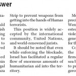 """HRC in the Telegram: """"Ending Blockade of Gaza is not the Answer"""""""