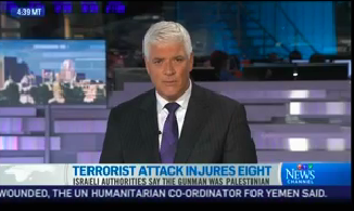 A Terror Attack in Jerusalem: CTV and CBC Headlines – A Study in Contrast