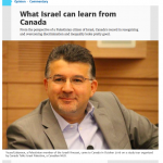 Toronto Star Op-Ed Wrongly Implies that Israel is Institutionally Racist