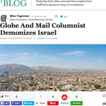 Globe And Mail Columnist Gerald Caplan Demonizes Israel – HRC's Latest HuffingtonPost Commentary