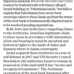 HRC in Brockville Recorder and Times: Security First for Israel
