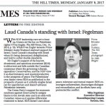 "HRC in Hill Times Today: ""Laud Canada's Standing with Israel"""