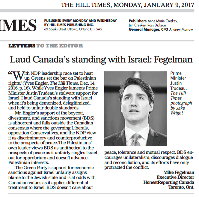"""HRC in Hill Times Today: """"Laud Canada's Standing with Israel"""""""