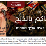 The Daily Brief – Today's News And Views About Israel & The Mideast – March 9