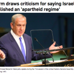 The Daily Brief – Today's News And Views About Israel & The Mideast – March 16