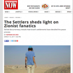 Now Magazine's 1-Sided Anti-Israel Review