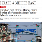 The Daily Brief – Today's News And Views About Israel & The Mideast – March 27