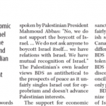 HRC Condemns BDS in the Telegram