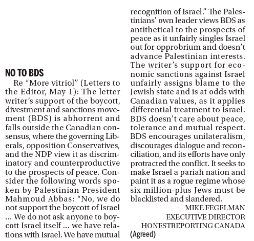 Say No To BDS: HRC Urges in Toronto Sun