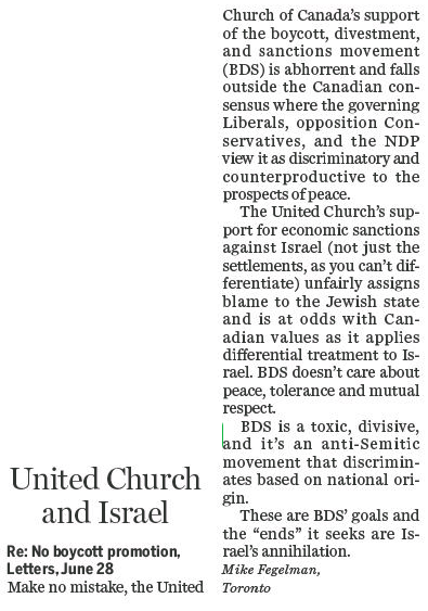 United Church is Full of BDS Says HRC in National Post
