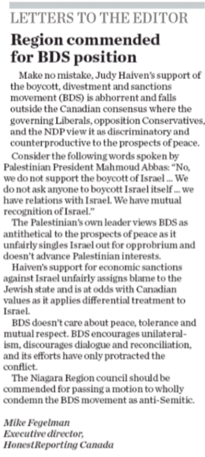 Niagara Region Commended by HRC for Anti-BDS Position