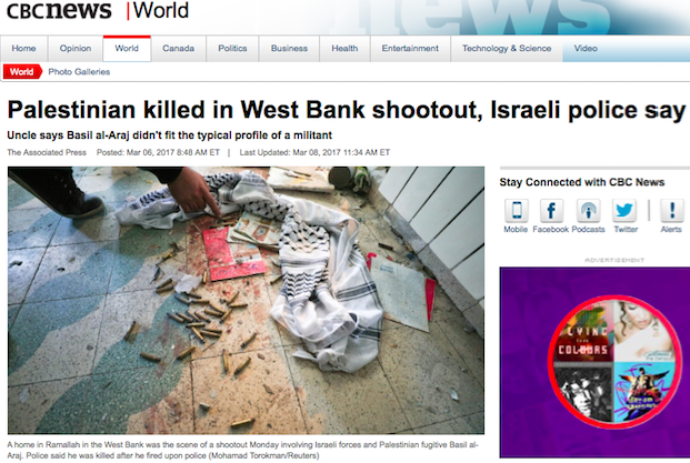 """ALARMING: CBC Caves to Pressure, Deletes Mention that Palestinian Terrorist was a """"Gunman"""""""