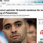 "CBC Headline Fails to Identify Palestinian as an ""Attacker"""