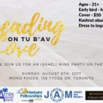 Support Israeli Wines at Toronto Event