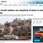 """UPDATED: CBC """"Analysis"""" Report on Israeli Settlement Building Unfair and Inaccurate"""